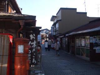 Kashiyayokocho_2