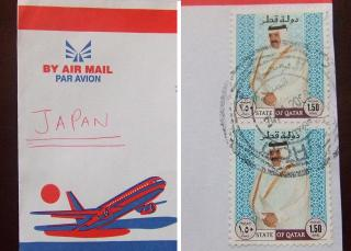 Qatar_4