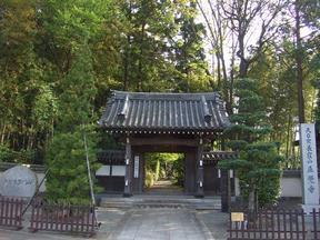 Shogakuji1