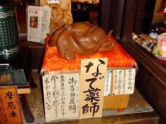 Takoyakushi2