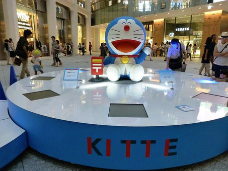 Kitte2_3