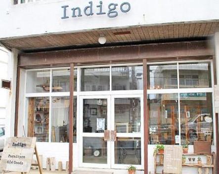 Indigo_7