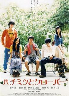 Hachikuro_1