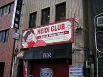 Heidi_club