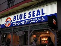 okinawa7