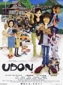 Udon_2