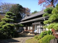 Zaimokutei