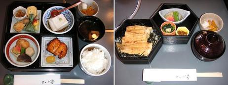 Zaimokutei2