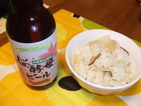 Kanimeshi_5